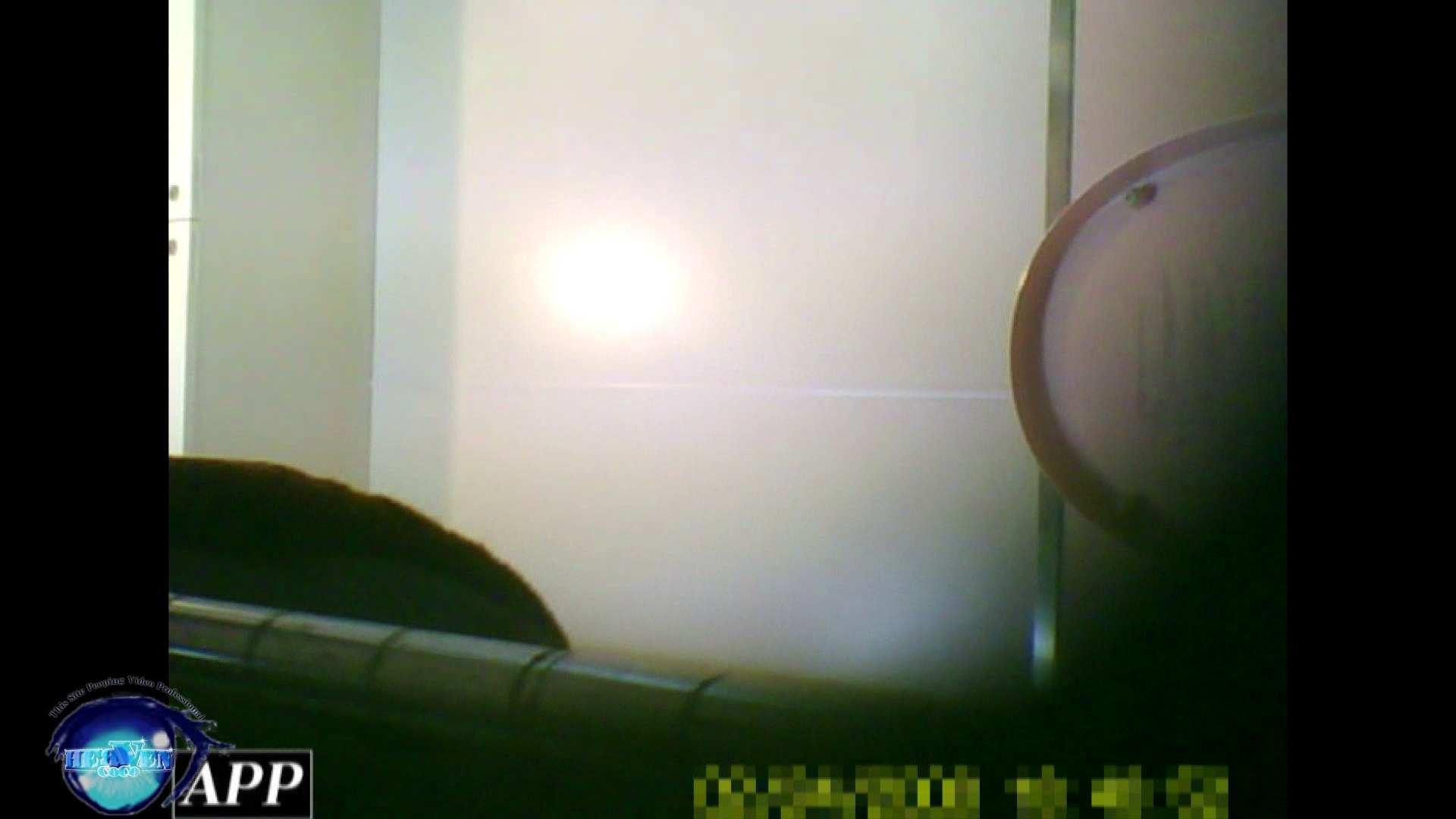 三つ目で盗撮 vol.01 肛門丸見え 盗み撮り動画キャプチャ 103pic 34