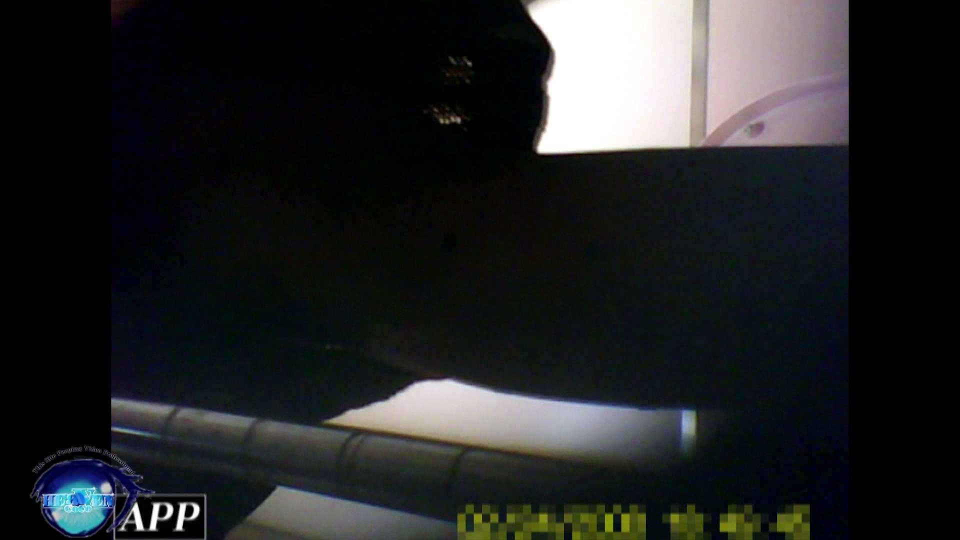 三つ目で盗撮 vol.01 モロだしオマンコ 戯れ無修正画像 103pic 48