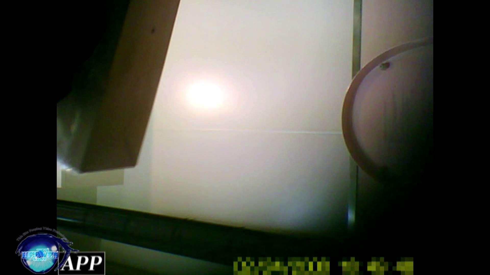 三つ目で盗撮 vol.01 肛門丸見え 盗み撮り動画キャプチャ 103pic 49