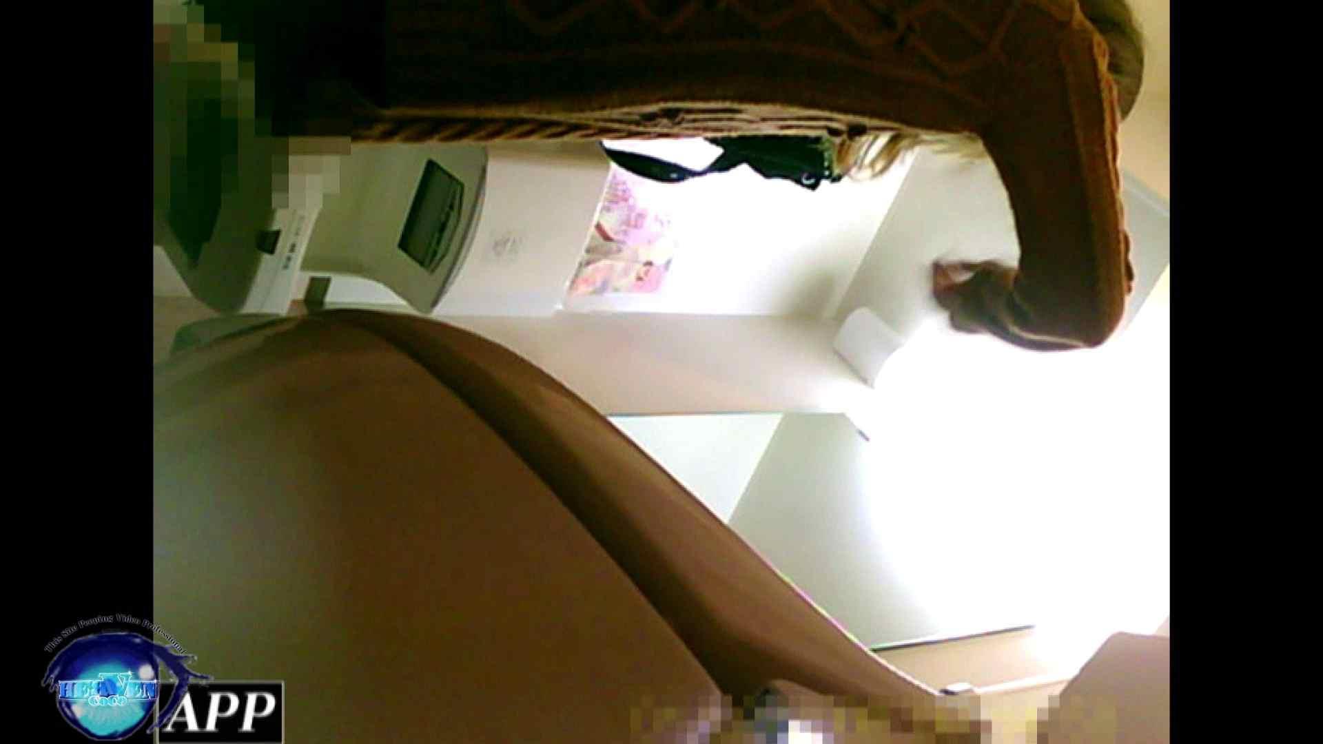 三つ目で盗撮 vol.01 モロだしオマンコ 戯れ無修正画像 103pic 73