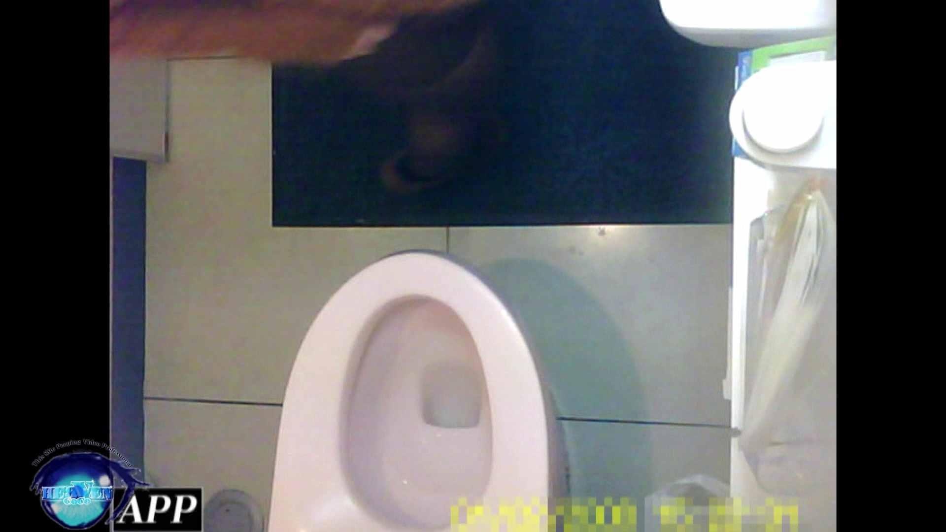三つ目で盗撮 vol.01 美しいOLの裸体 | マンコ・ムレムレ  103pic 96