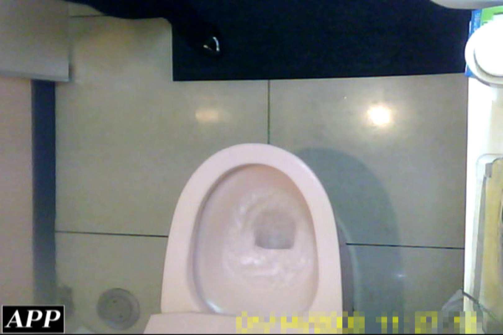 3視点洗面所 vol.51 美しいOLの裸体 ヌード画像 107pic 8