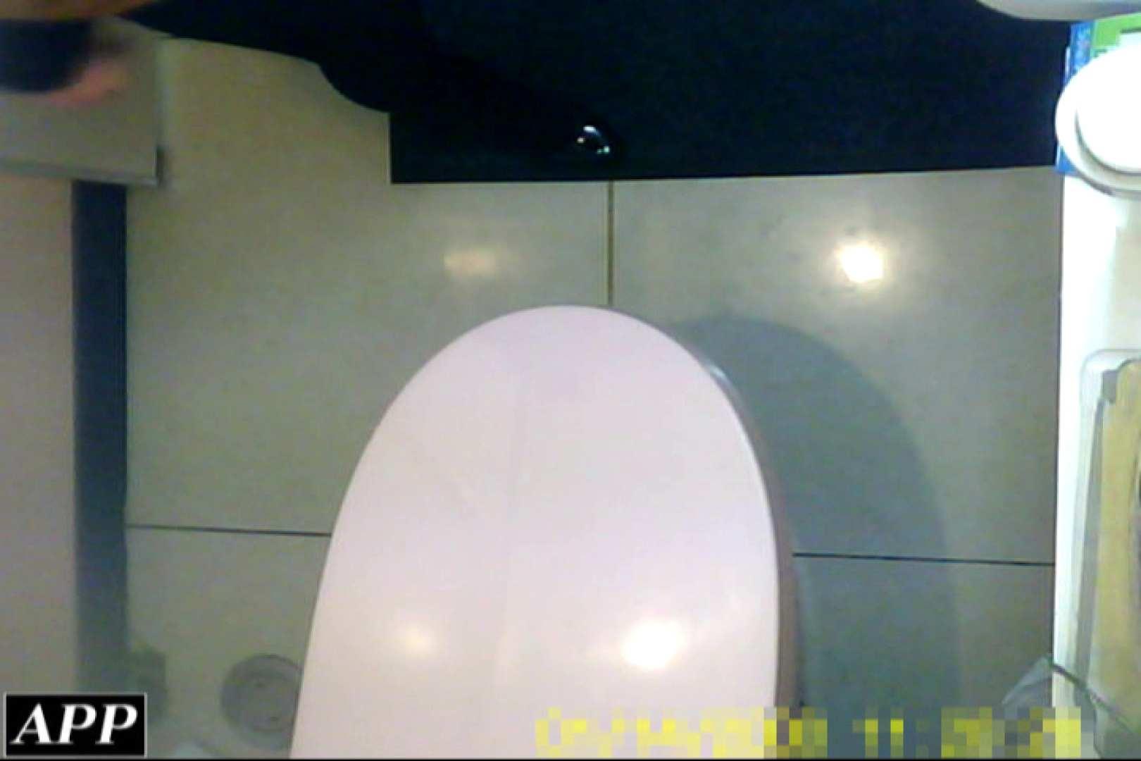 3視点洗面所 vol.51 美しいOLの裸体 ヌード画像 107pic 20