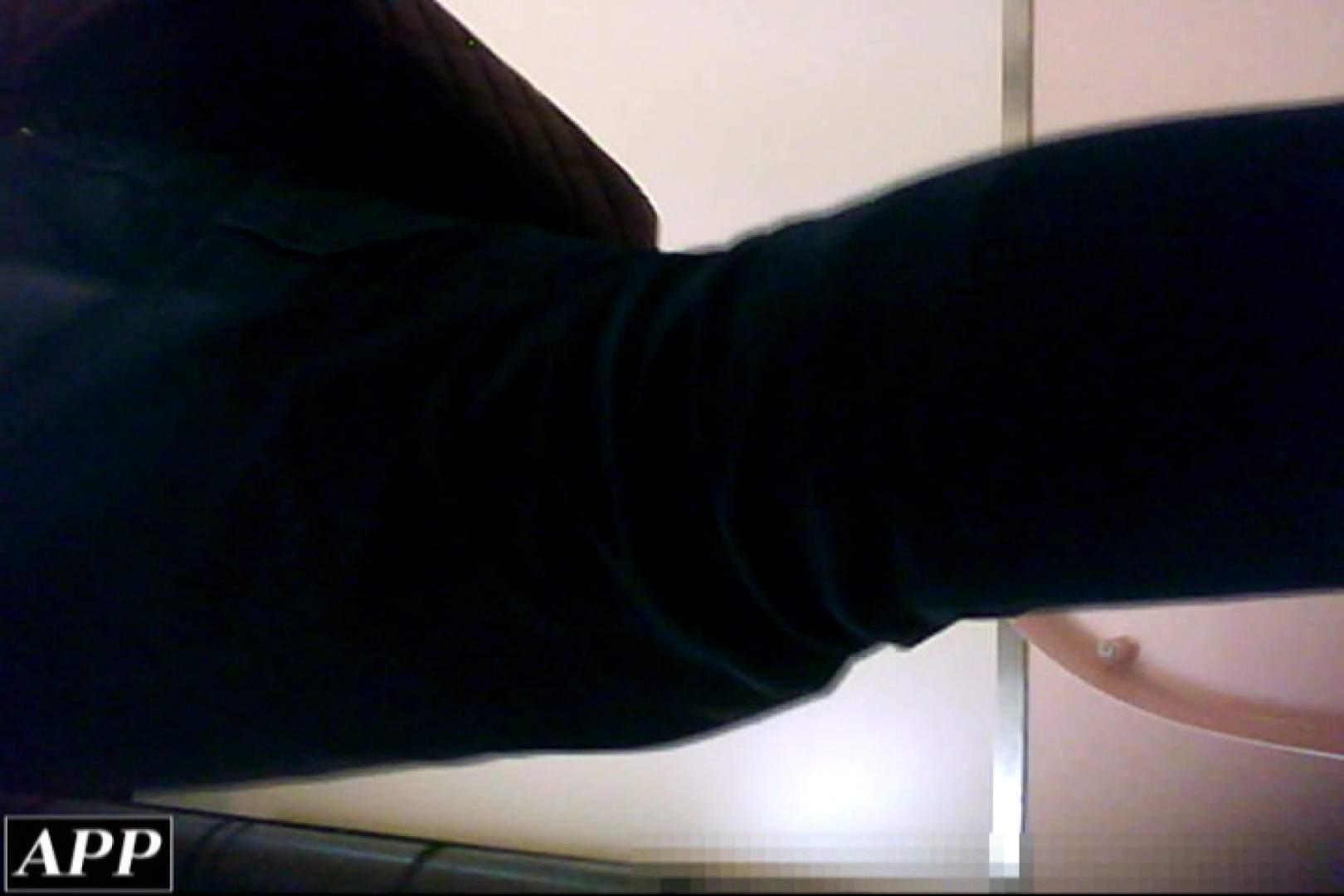 3視点洗面所 vol.58 モロだしオマンコ オマンコ無修正動画無料 74pic 64