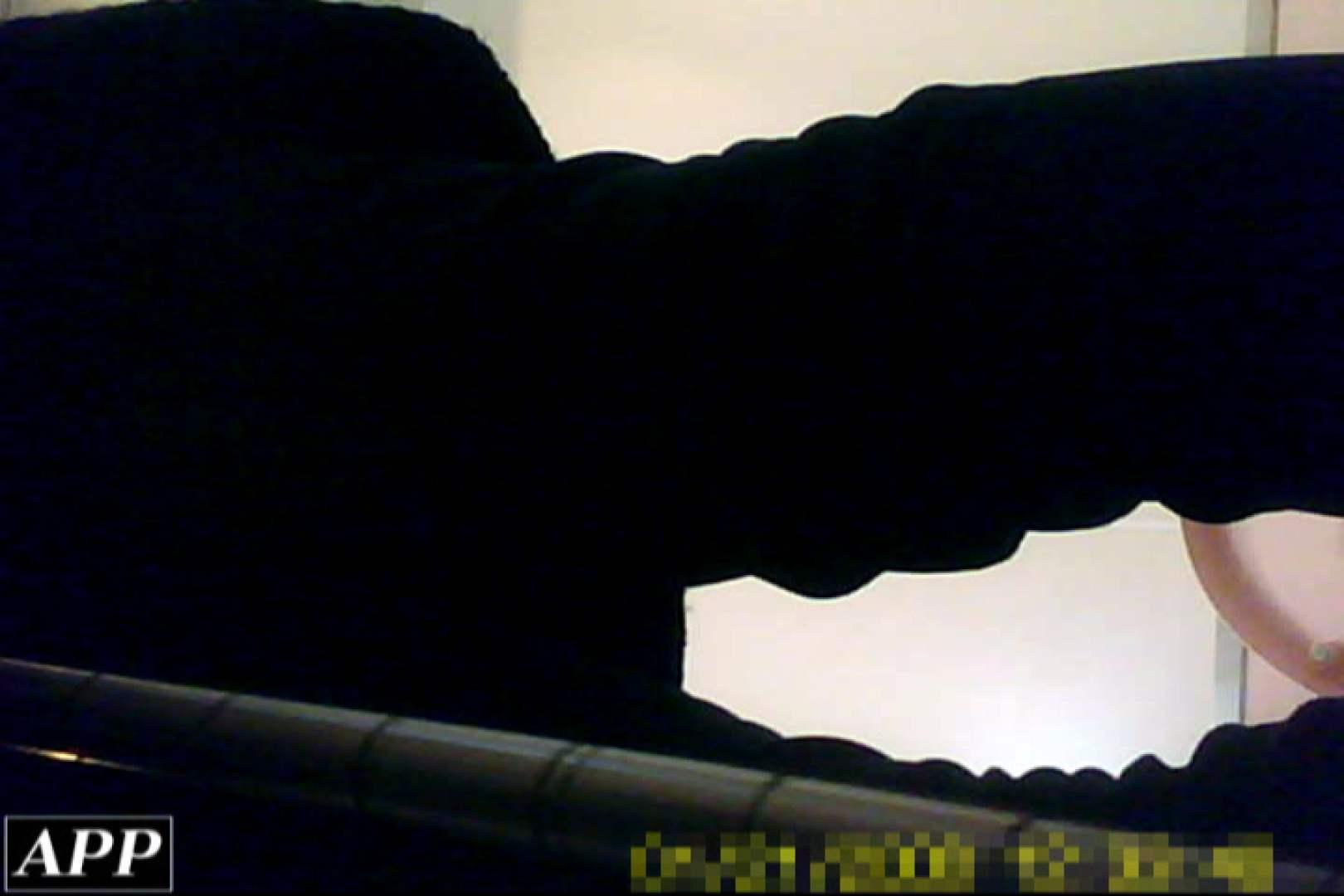 3視点洗面所 vol.70 洗面所突入 | マンコ・ムレムレ  75pic 55