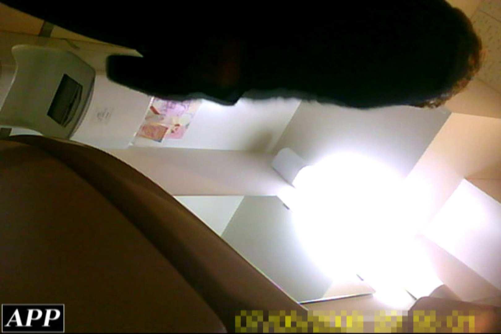 3視点洗面所 vol.70 モロだしオマンコ エロ無料画像 75pic 70