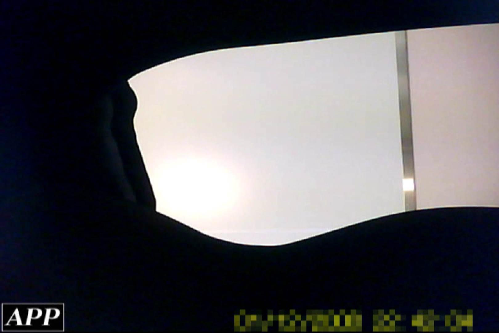 3視点洗面所 vol.71 美しいOLの裸体 SEX無修正画像 90pic 62