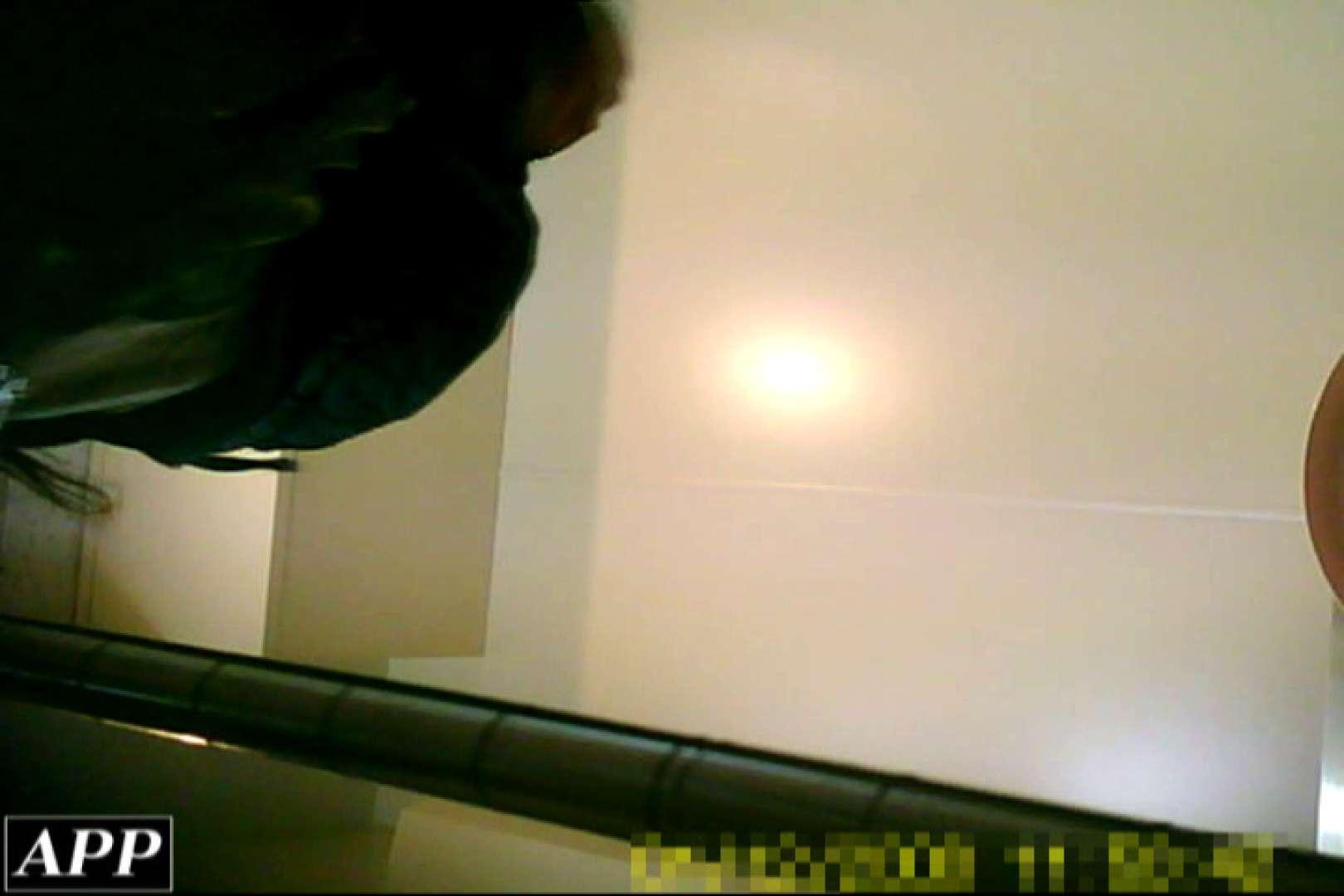 3視点洗面所 vol.73 美しいOLの裸体 セックス画像 80pic 26