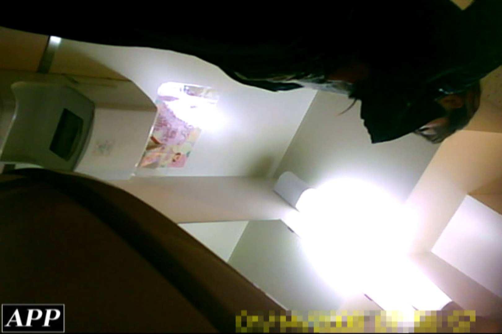 3視点洗面所 vol.73 美しいOLの裸体 セックス画像 80pic 38
