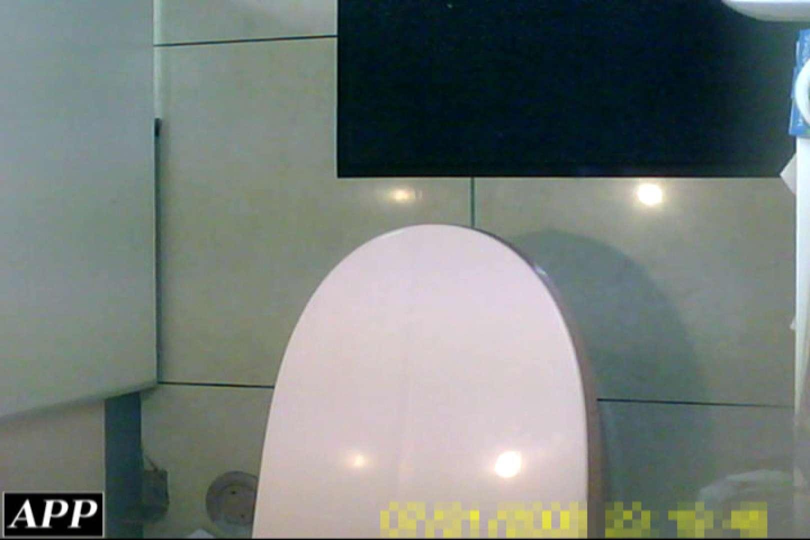 3視点洗面所 vol.73 モロだしオマンコ | 盗撮師作品  80pic 67
