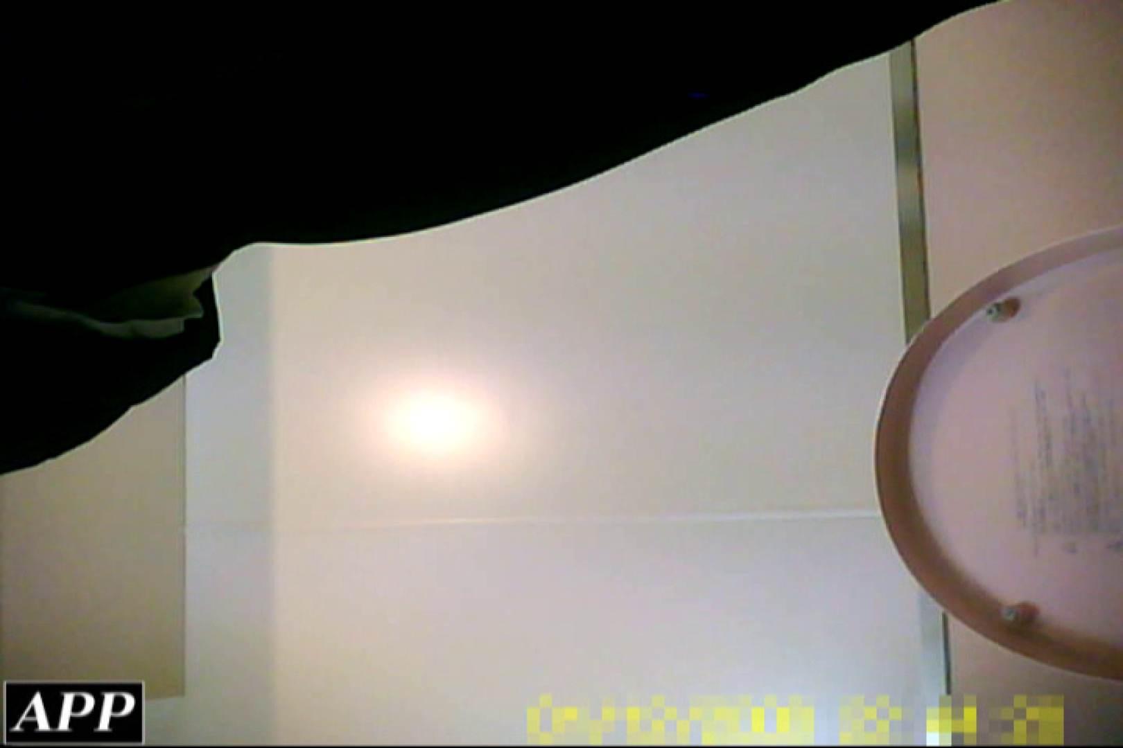 3視点洗面所 vol.74 洗面所突入 ヌード画像 93pic 22