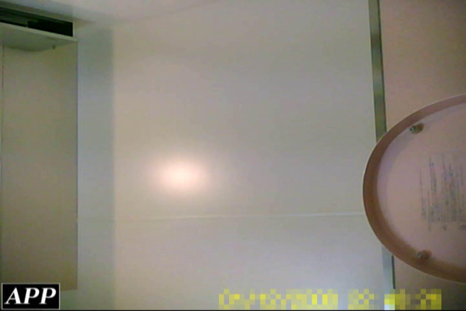 3視点洗面所 vol.74 美しいOLの裸体 覗きおまんこ画像 93pic 92
