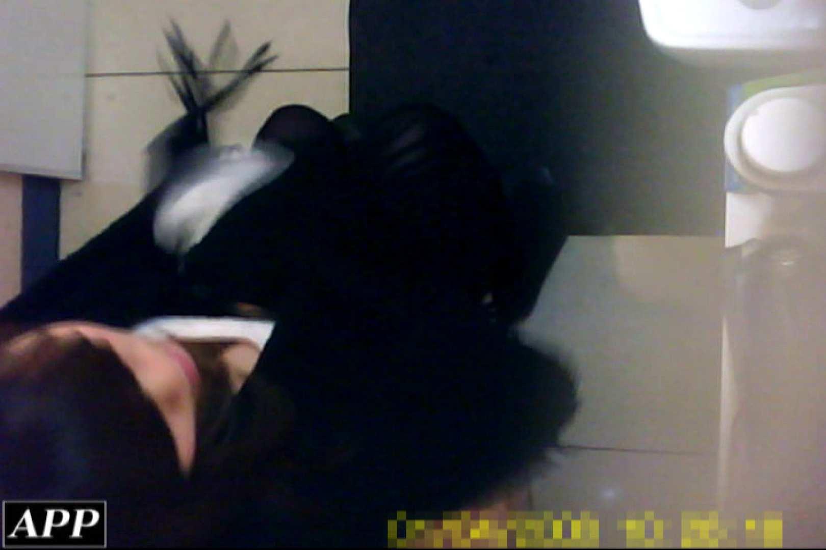3視点洗面所 vol.80 美しいOLの裸体 のぞき動画画像 95pic 8