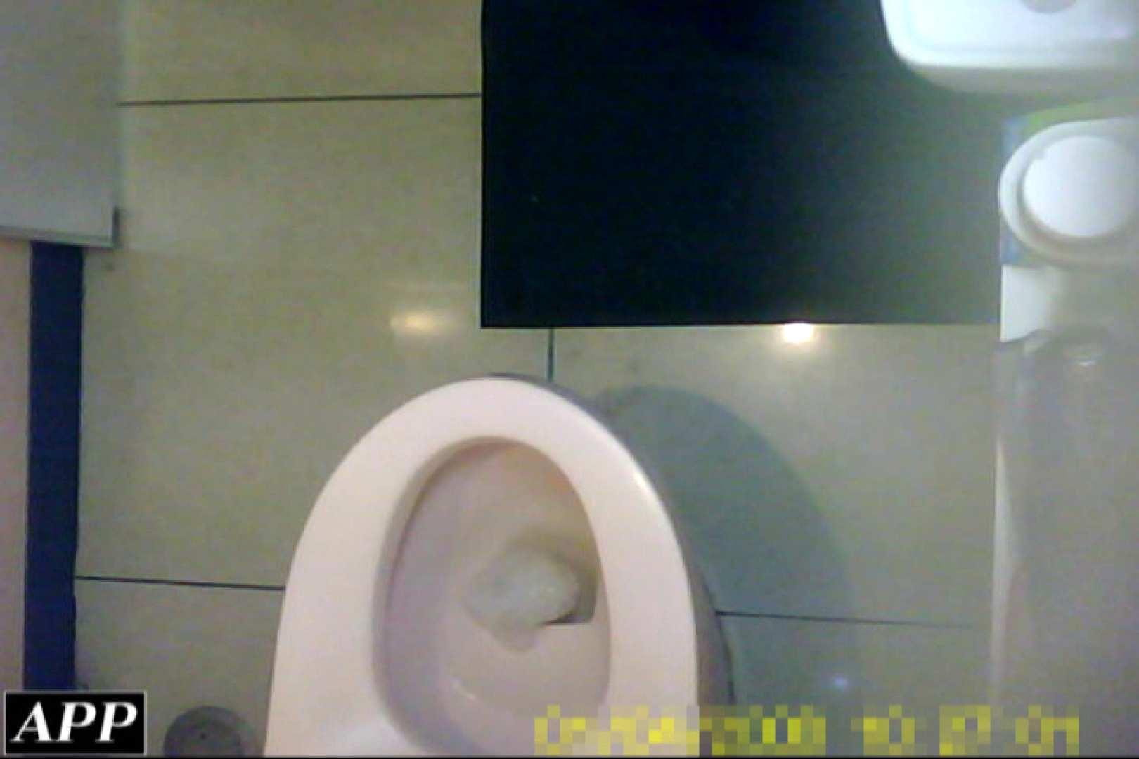 3視点洗面所 vol.80 洗面所突入 盗み撮り動画キャプチャ 95pic 16