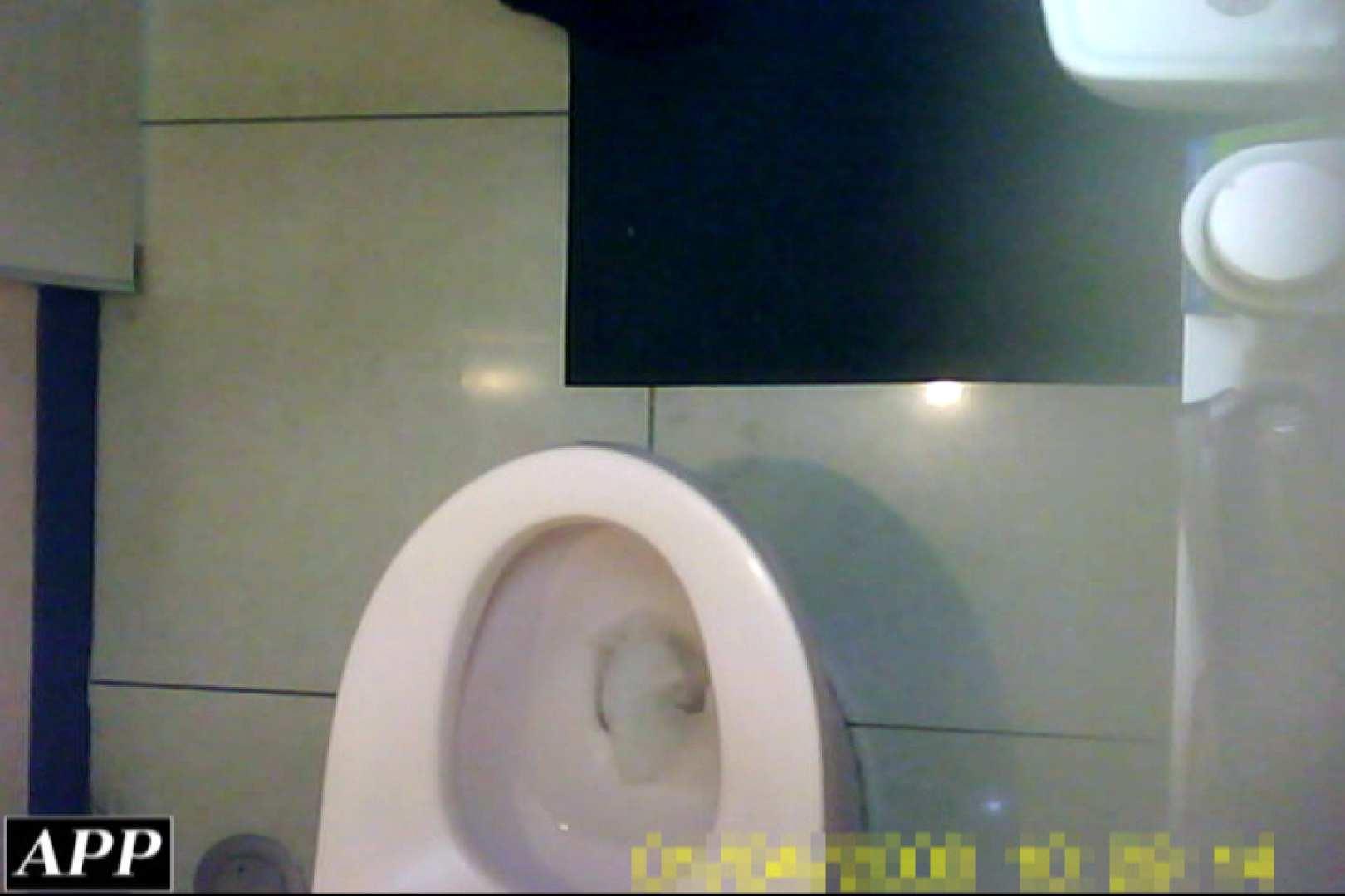 3視点洗面所 vol.80 美しいOLの裸体 のぞき動画画像 95pic 62