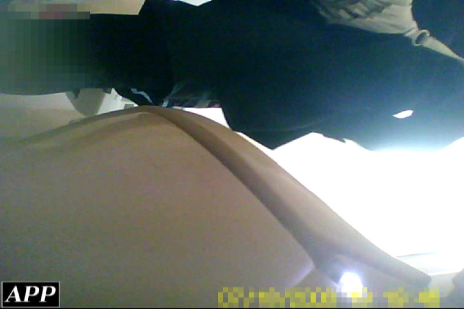 3視点洗面所 vol.83 美しいOLの裸体 おまんこ動画流出 106pic 8
