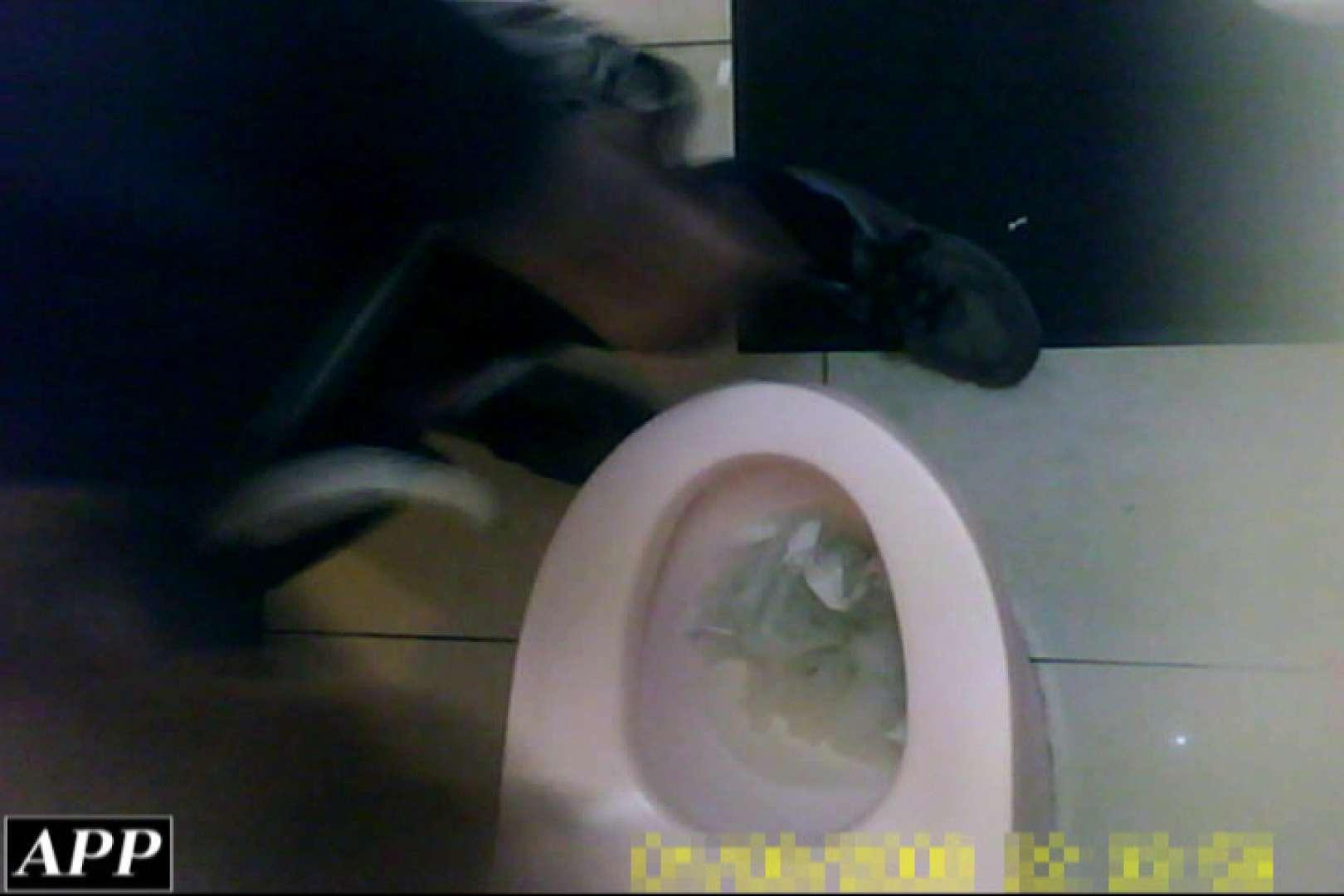 3視点洗面所 vol.83 マンコ・ムレムレ | 洗面所突入  106pic 25