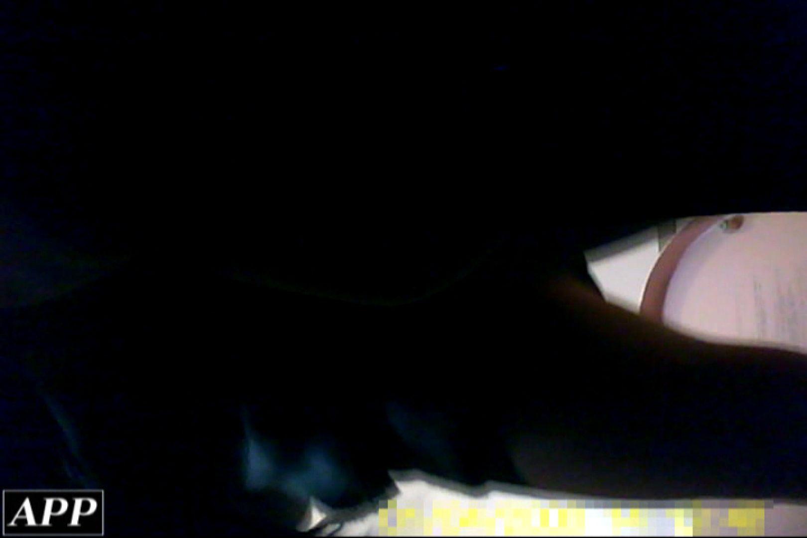 3視点洗面所 vol.83 美しいOLの裸体 おまんこ動画流出 106pic 38