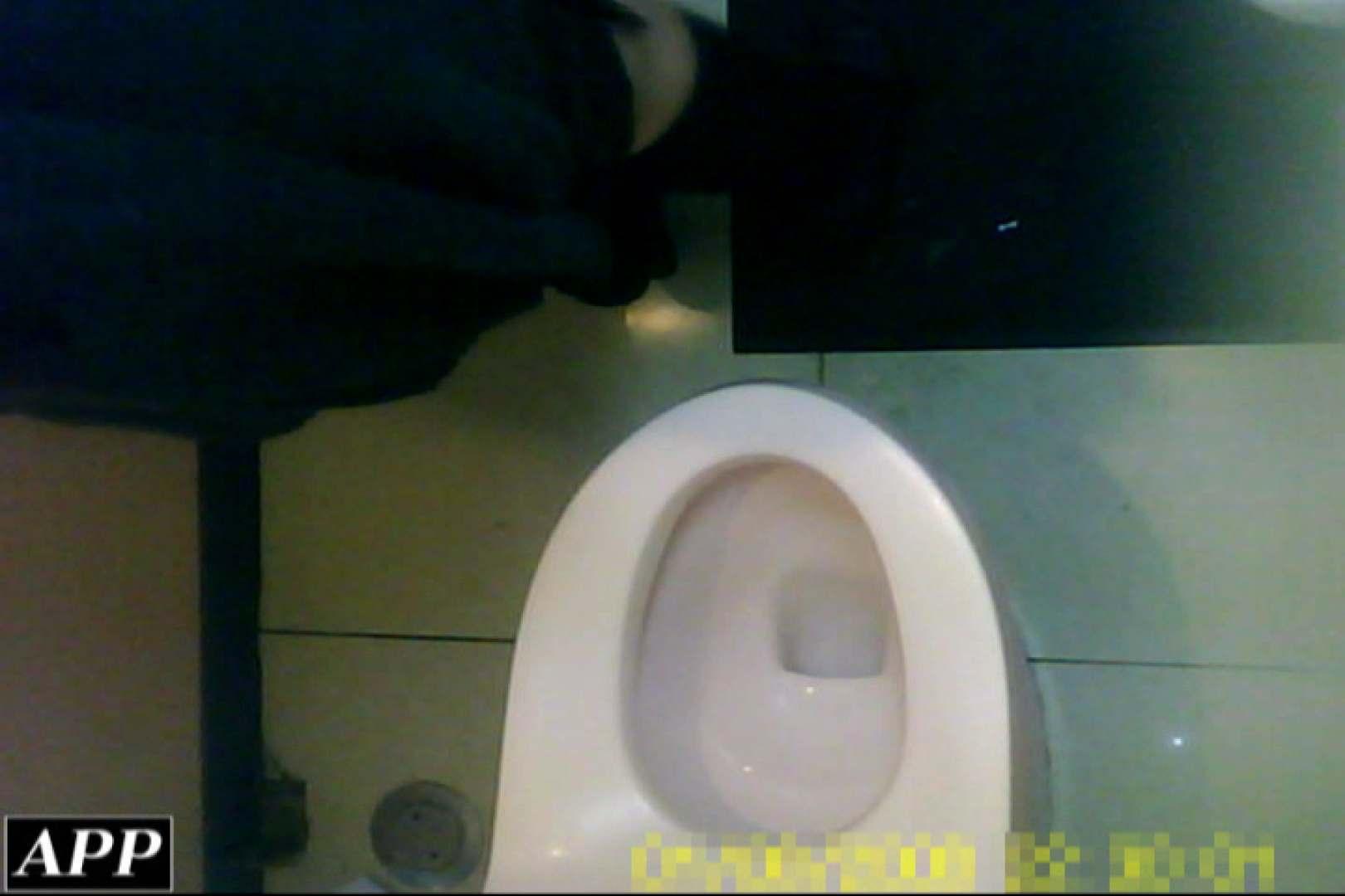 3視点洗面所 vol.83 マンコ・ムレムレ | 洗面所突入  106pic 67