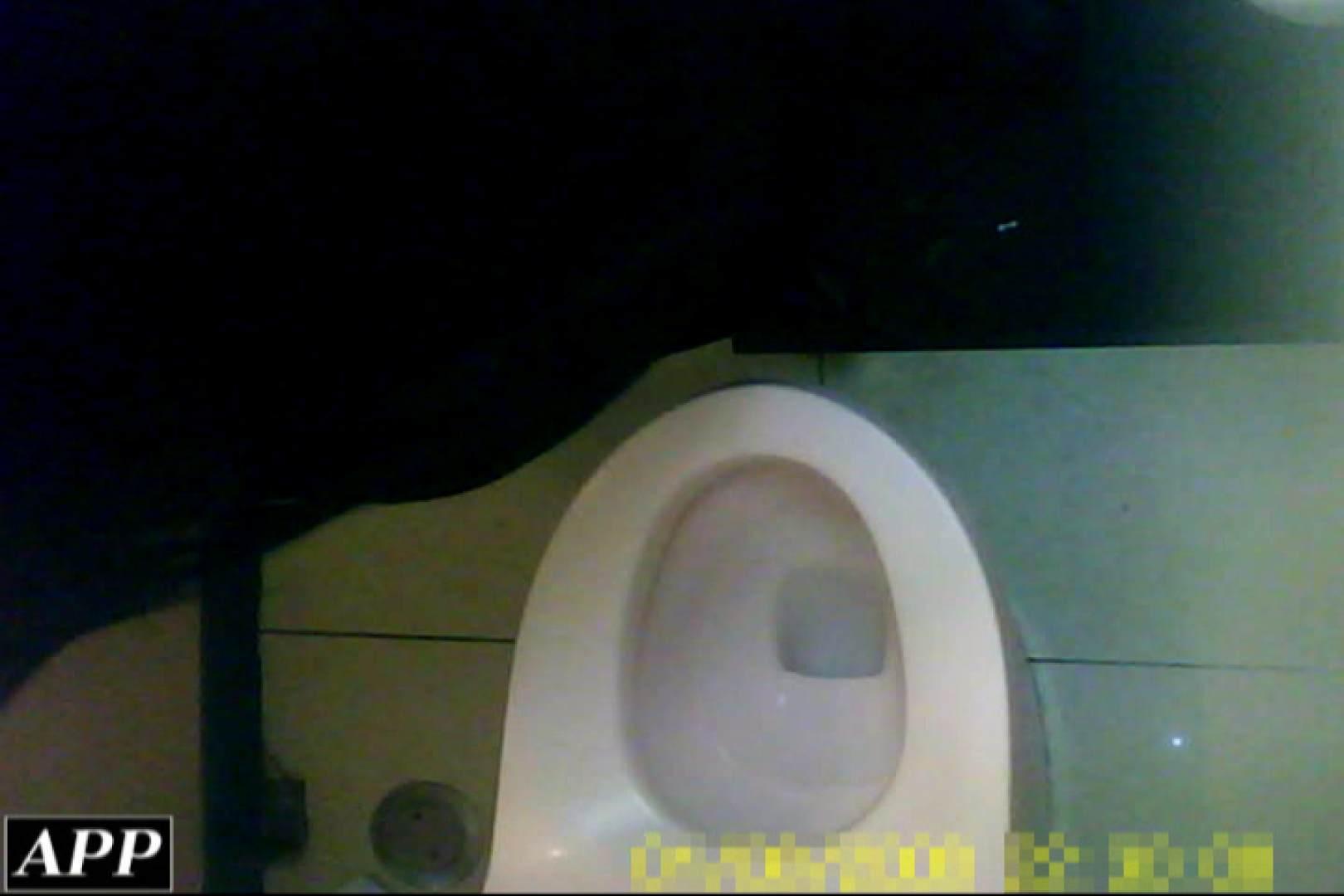 3視点洗面所 vol.83 美しいOLの裸体 おまんこ動画流出 106pic 68