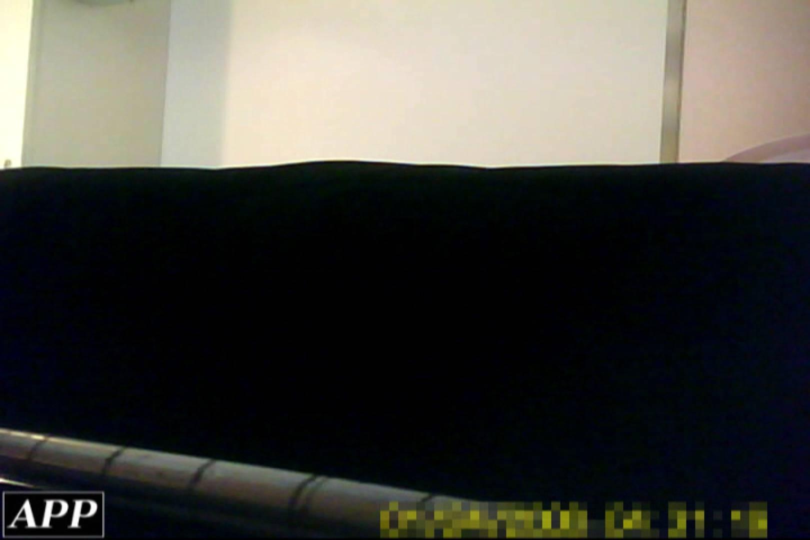 3視点洗面所 vol.84 美しいOLの裸体 オマンコ無修正動画無料 89pic 20