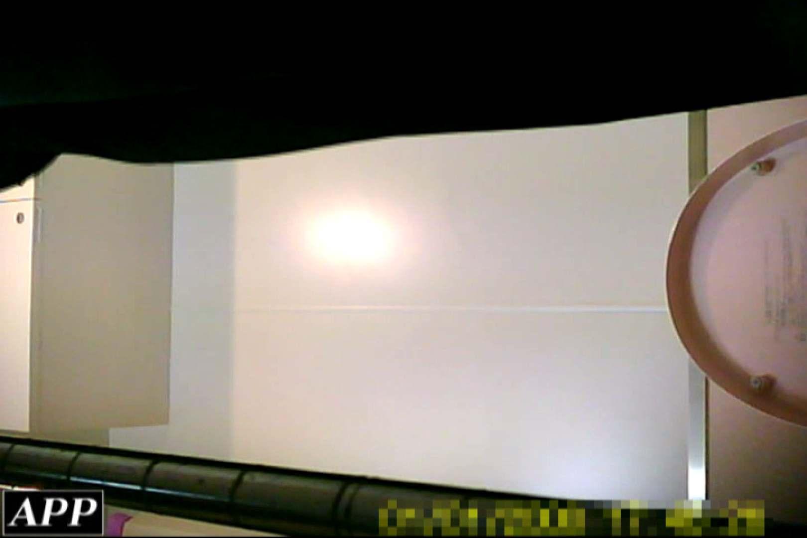 3視点洗面所 vol.84 美しいOLの裸体 オマンコ無修正動画無料 89pic 56