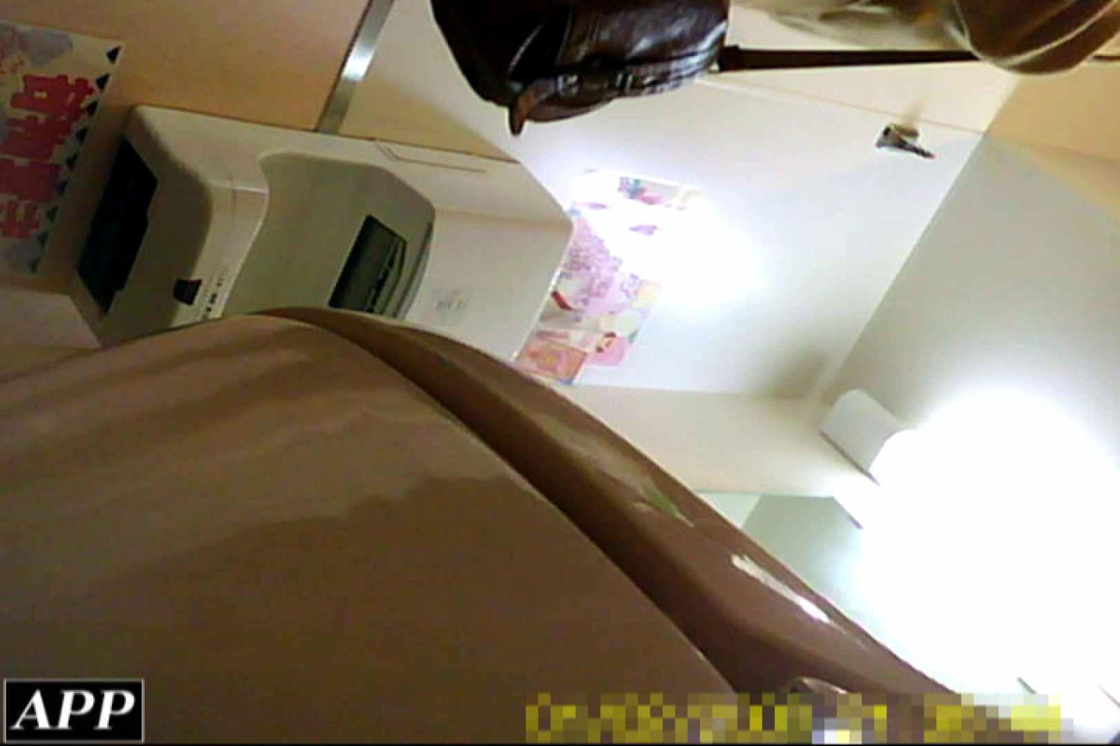 3視点洗面所 vol.87 美しいOLの裸体 おめこ無修正動画無料 82pic 14