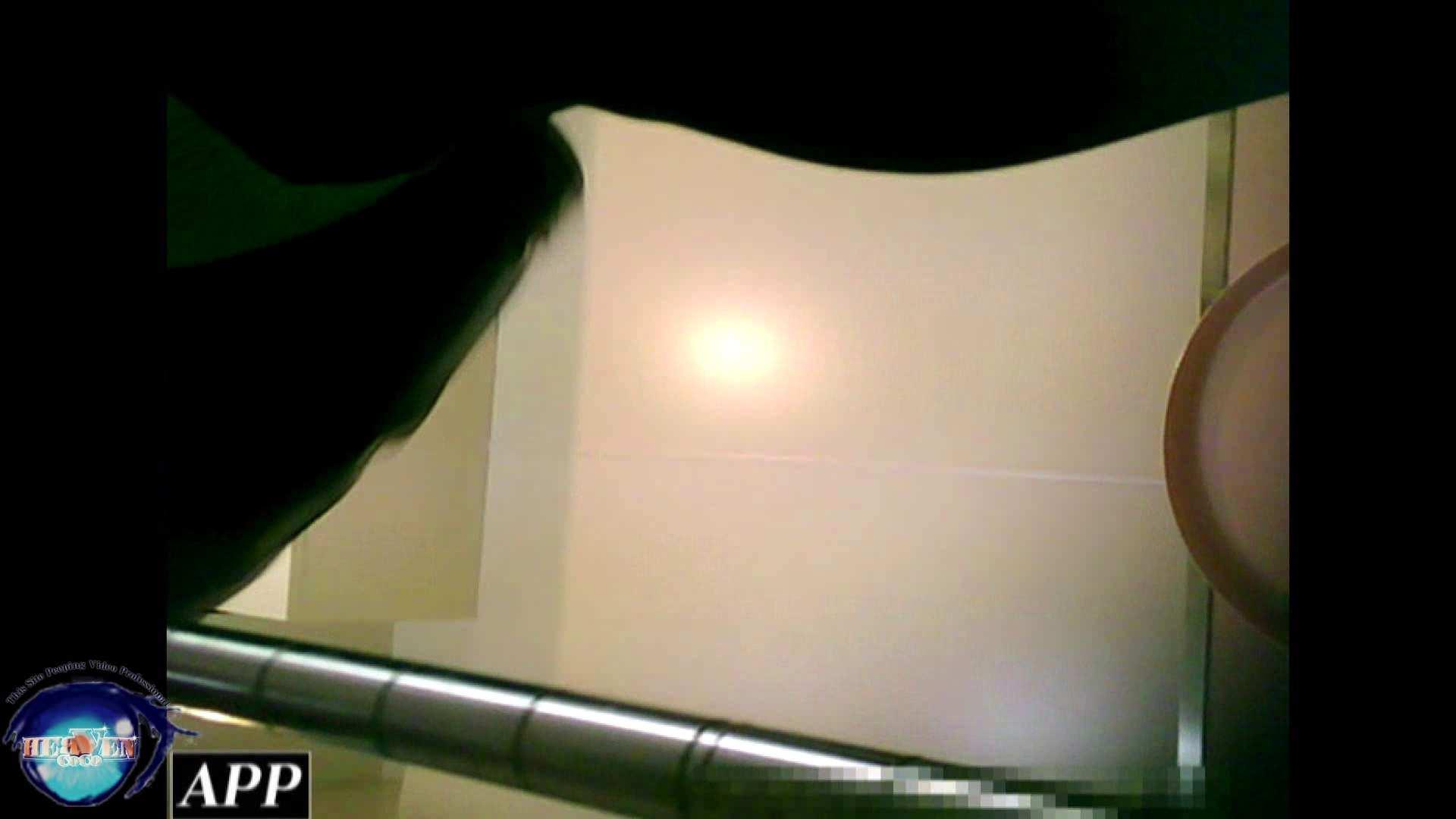 三つ目で盗撮 vol.09 モロだしオマンコ 盗み撮り動画キャプチャ 93pic 33