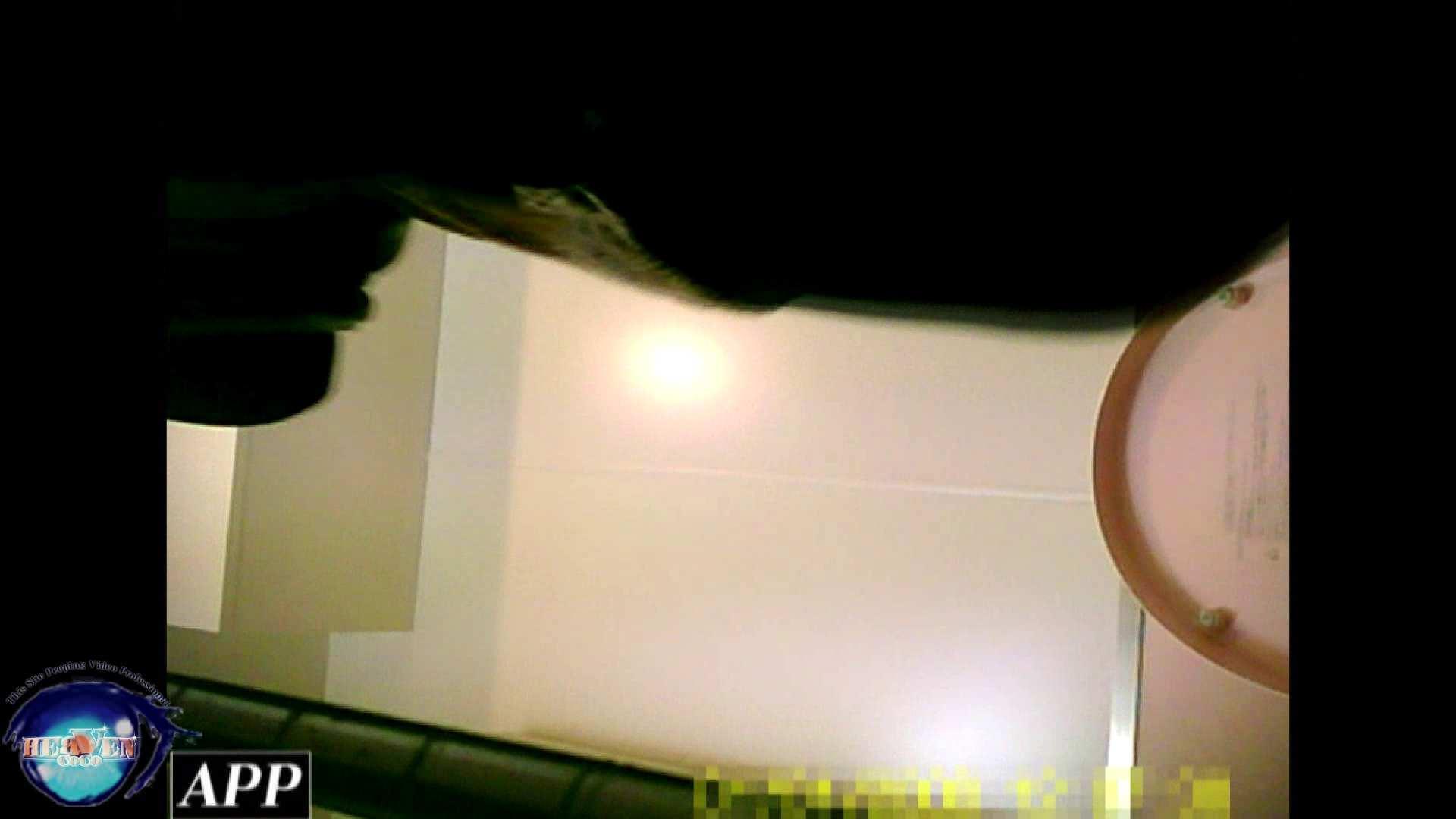 三つ目で盗撮 vol.09 マンコ・ムレムレ   美しいOLの裸体  93pic 76