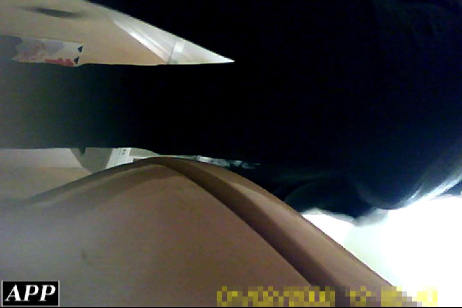 3視点洗面所 vol.93 盗撮師作品 隠し撮りオマンコ動画紹介 101pic 9