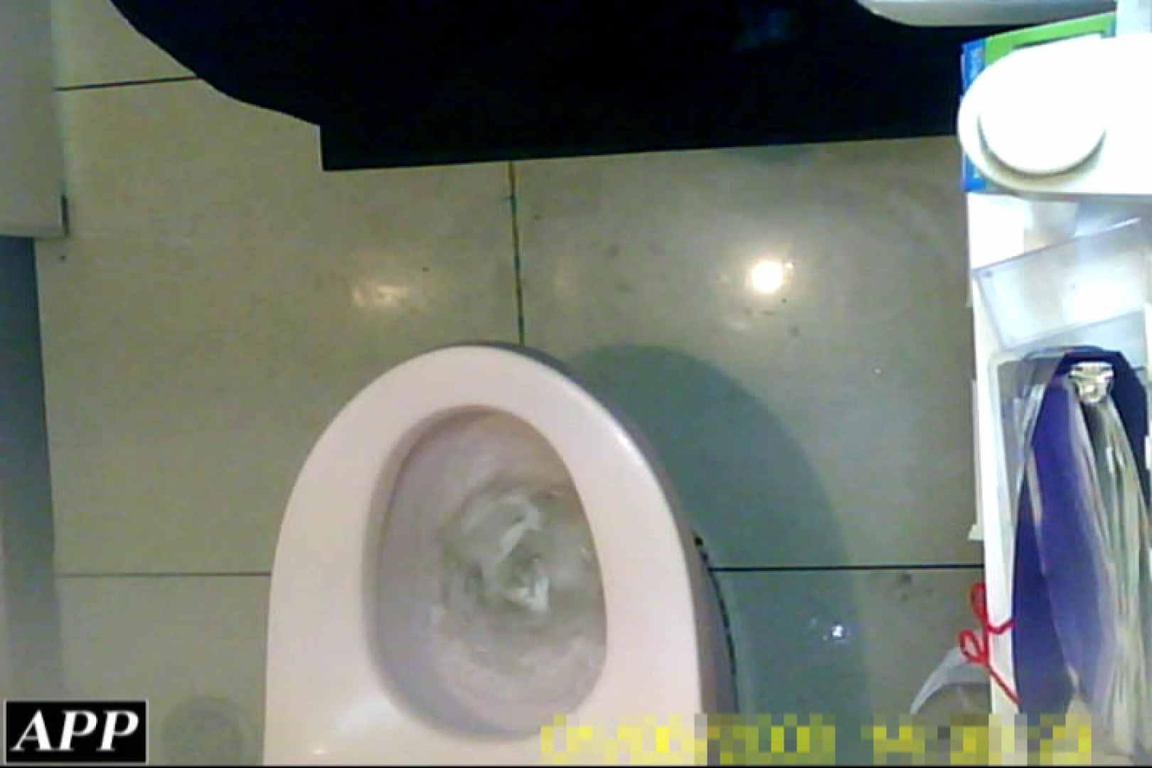 3視点洗面所 vol.93 マンコ・ムレムレ おまんこ動画流出 101pic 22