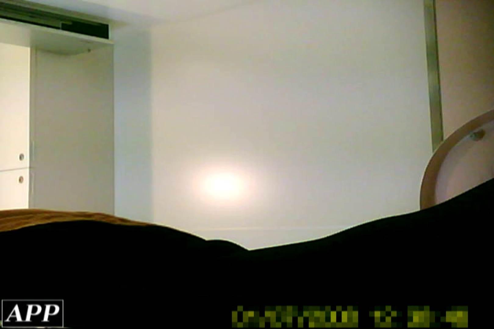 3視点洗面所 vol.93 盗撮師作品 隠し撮りオマンコ動画紹介 101pic 45
