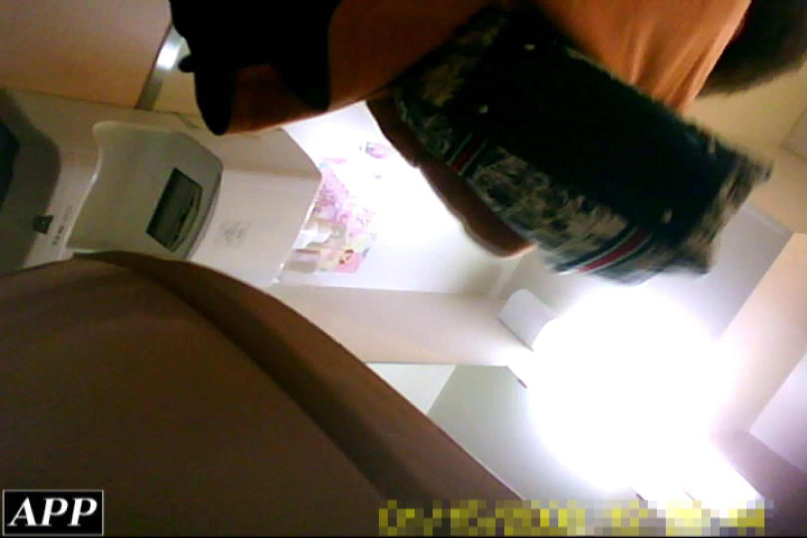 3視点洗面所 vol.93 美しいOLの裸体 オメコ動画キャプチャ 101pic 56