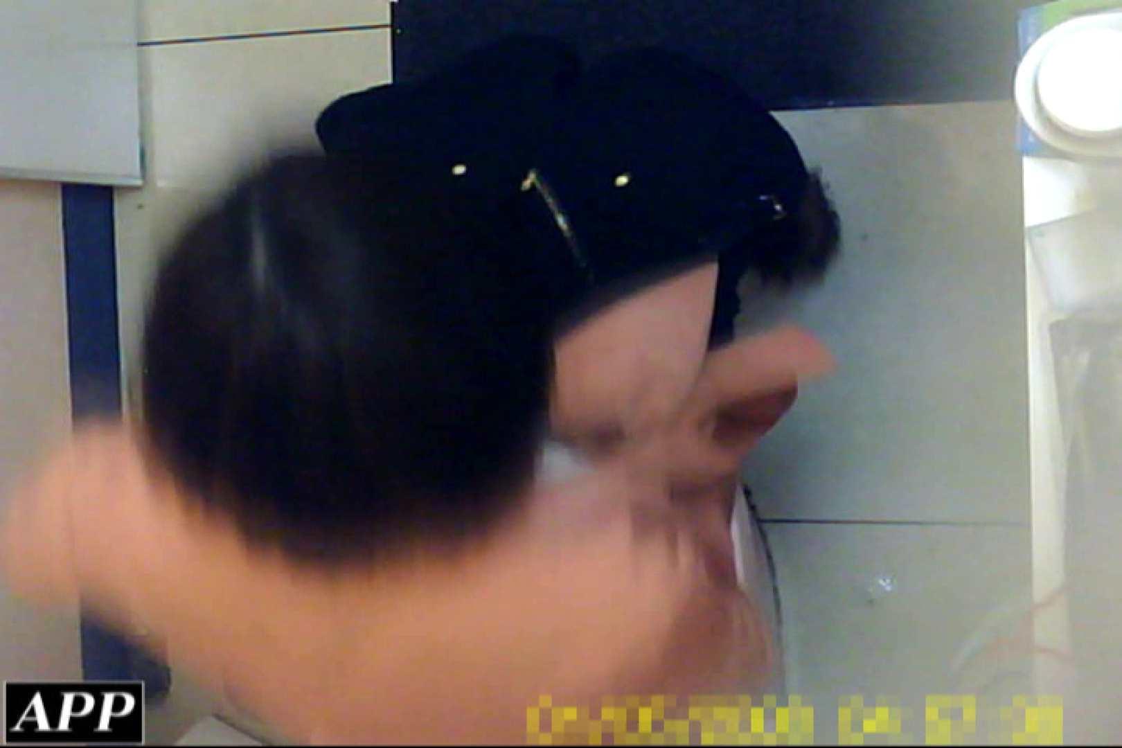 3視点洗面所 vol.93 盗撮師作品 隠し撮りオマンコ動画紹介 101pic 69