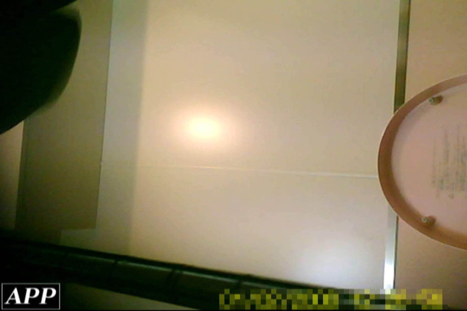 3視点洗面所 vol.93 美しいOLの裸体 オメコ動画キャプチャ 101pic 92