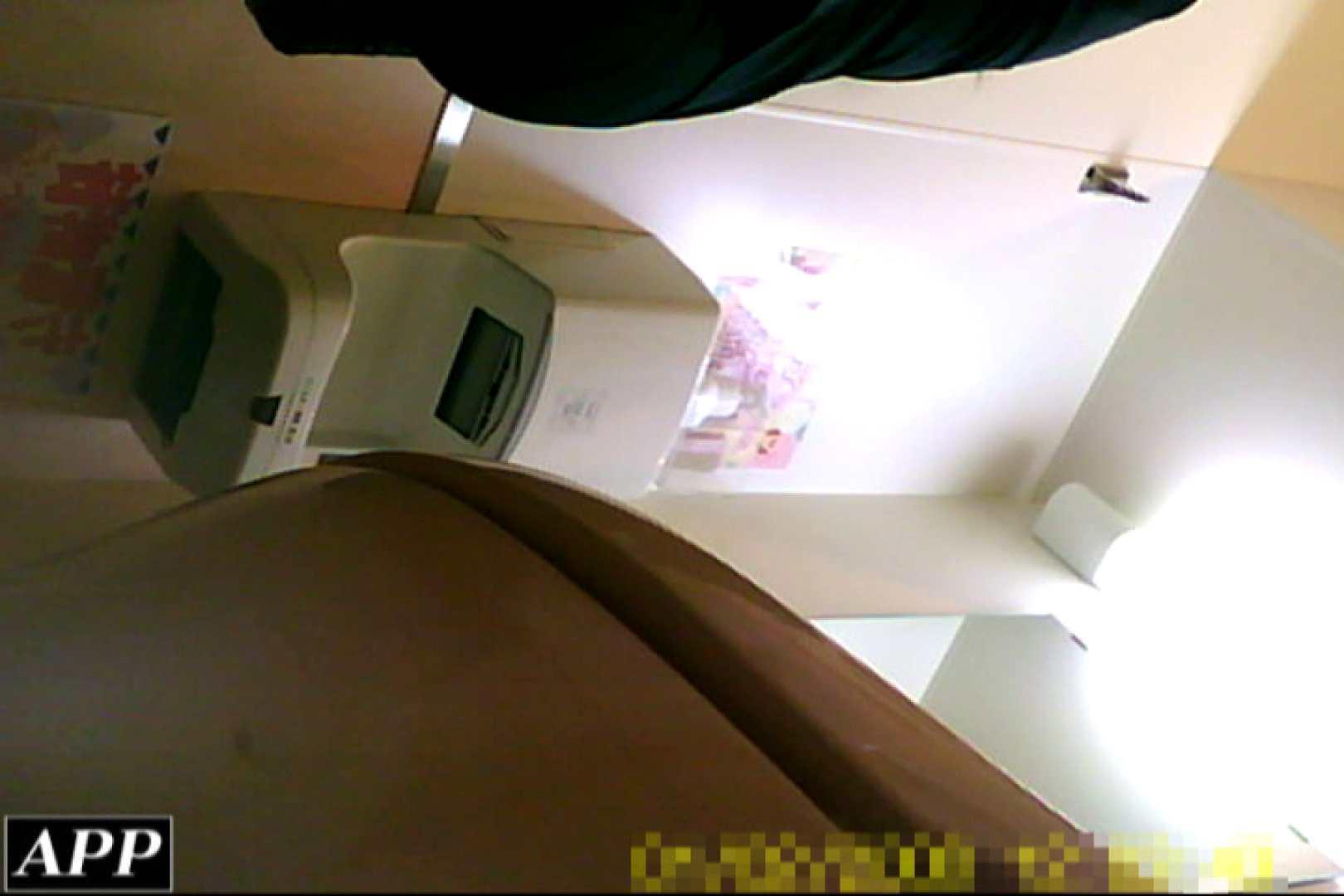3視点洗面所 vol.93 盗撮師作品 隠し撮りオマンコ動画紹介 101pic 93