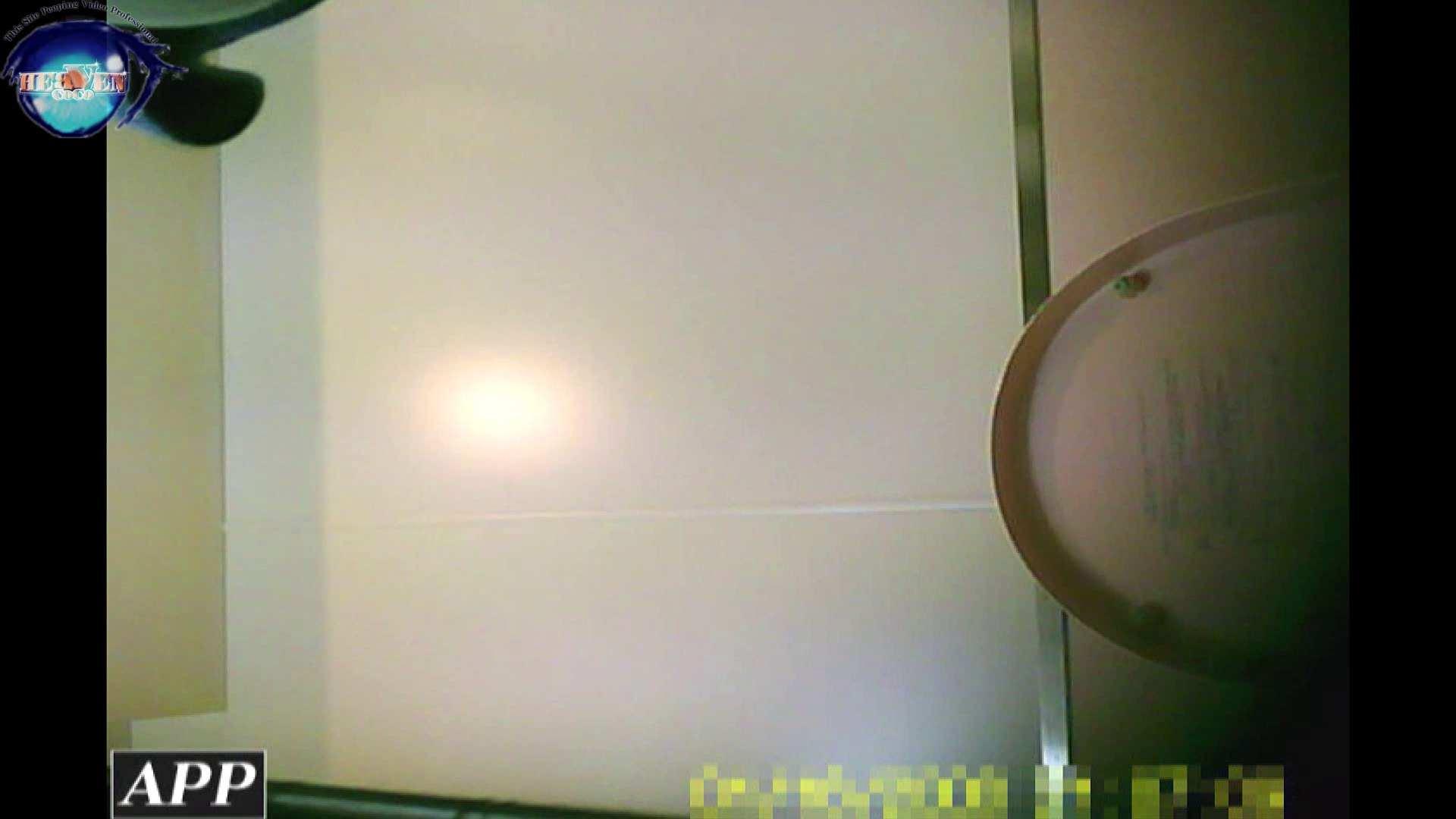 三つ目で盗撮 vol.10 美しいOLの裸体 AV動画キャプチャ 74pic 17