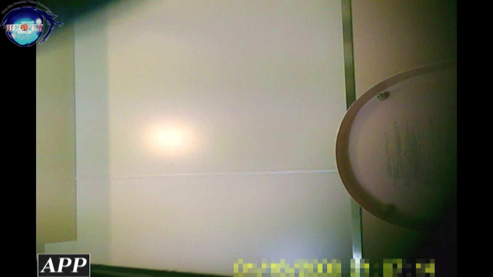 三つ目で盗撮 vol.10 盗撮師作品 のぞき動画画像 74pic 18