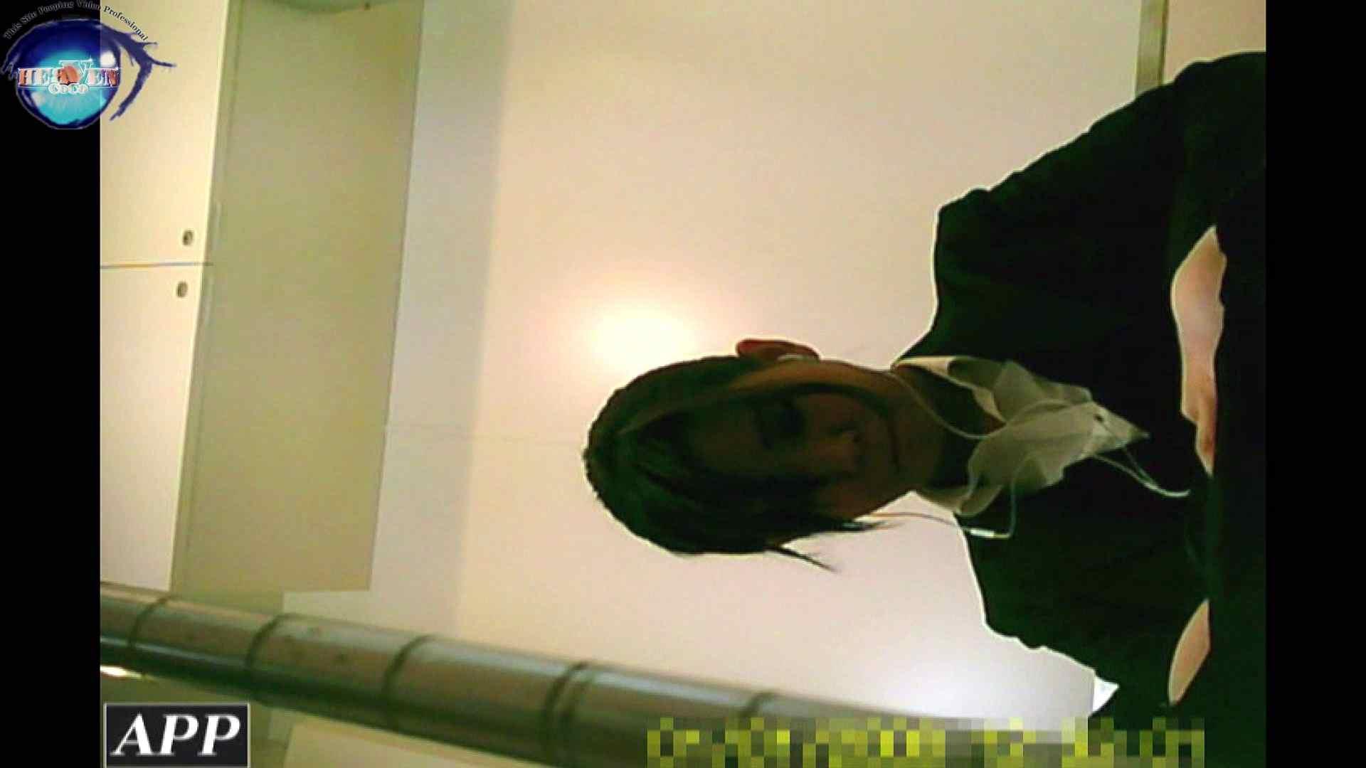 三つ目で盗撮 vol.10 盗撮師作品 のぞき動画画像 74pic 23