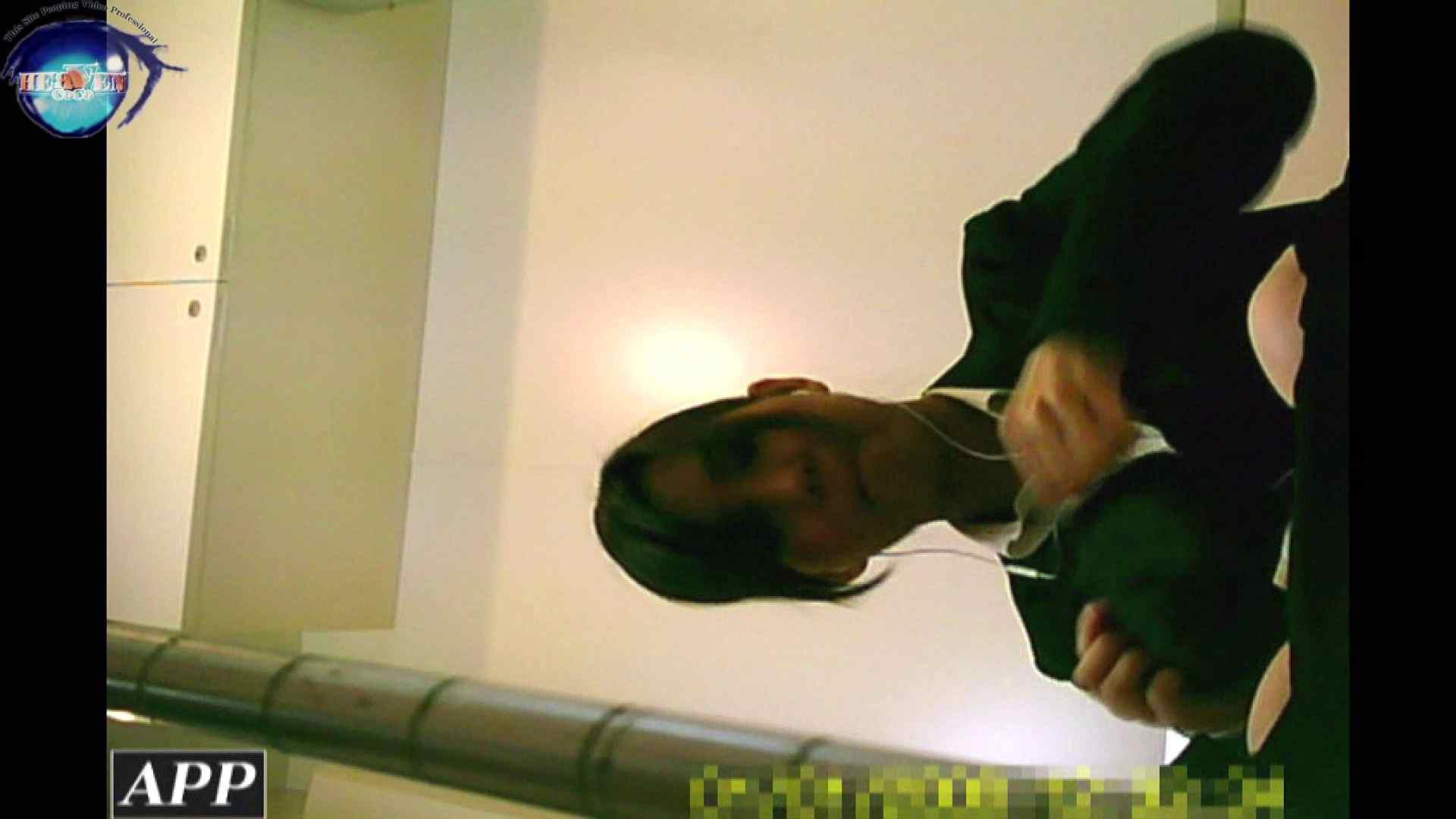 三つ目で盗撮 vol.10 盗撮師作品 のぞき動画画像 74pic 28