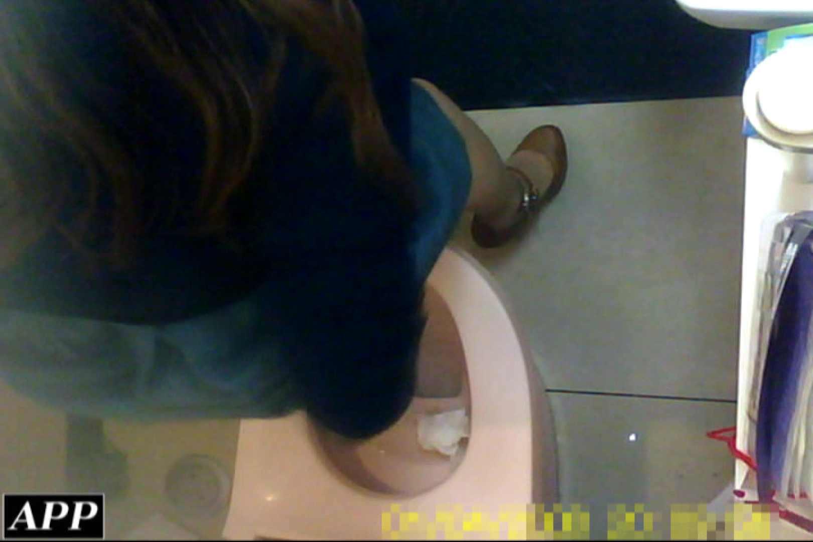 3視点洗面所 vol.100 マンコ・ムレムレ   美しいOLの裸体  87pic 7