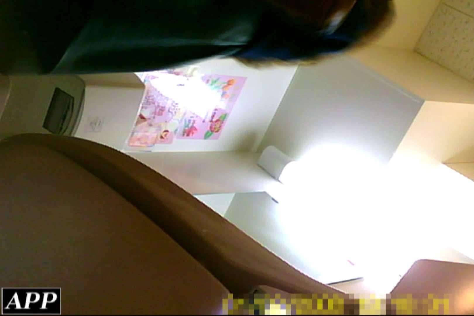 3視点洗面所 vol.100 マンコ・ムレムレ   美しいOLの裸体  87pic 85