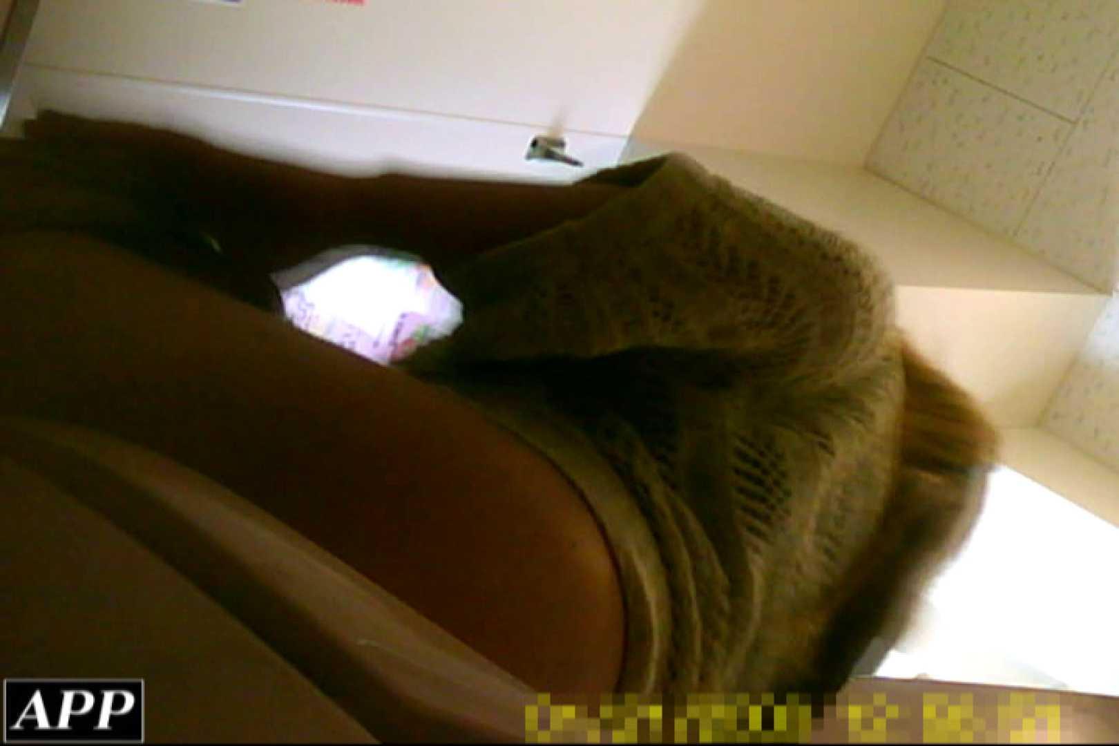 3視点洗面所 vol.107 美しいOLの裸体 すけべAV動画紹介 69pic 56