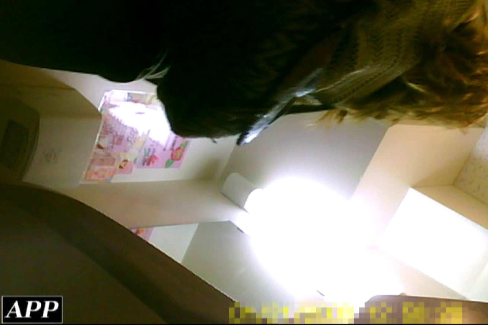 3視点洗面所 vol.107 美しいOLの裸体 すけべAV動画紹介 69pic 68