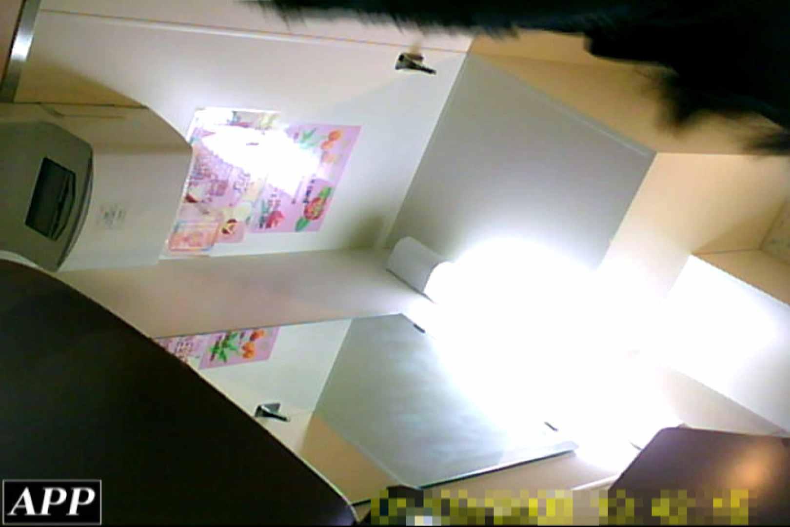 3視点洗面所 vol.108 美しいOLの裸体   マンコ・ムレムレ  80pic 31