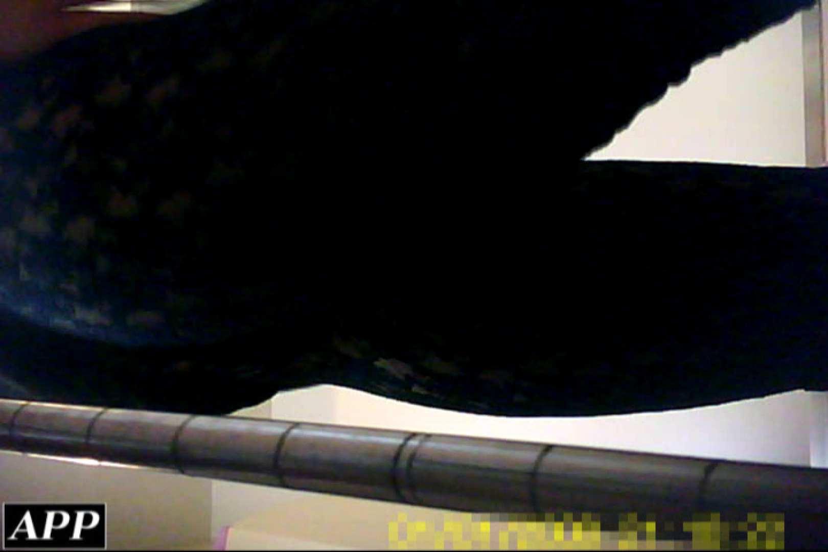 3視点洗面所 vol.108 肛門丸見え おめこ無修正動画無料 80pic 65