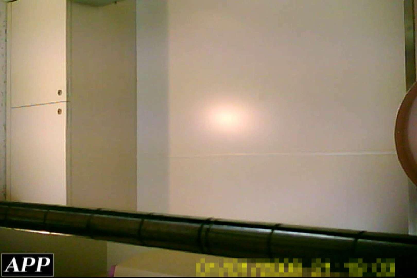 3視点洗面所 vol.108 美しいOLの裸体   マンコ・ムレムレ  80pic 73