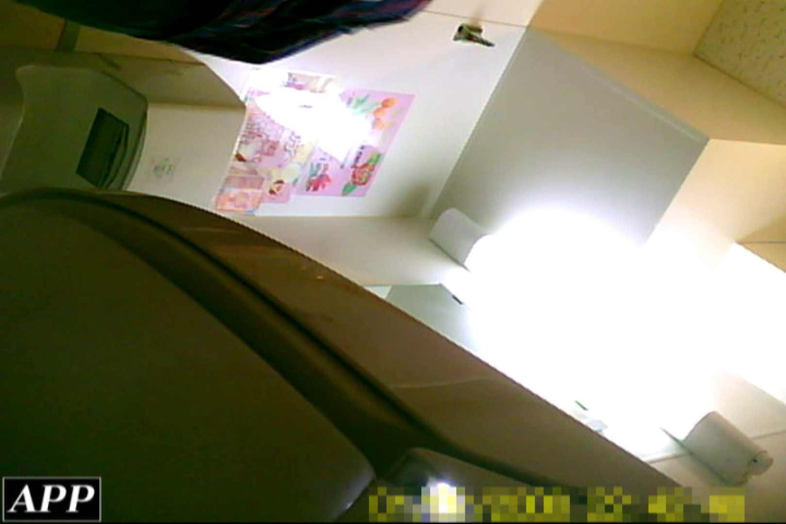 3視点洗面所 vol.109 洗面所突入 ワレメ動画紹介 86pic 10