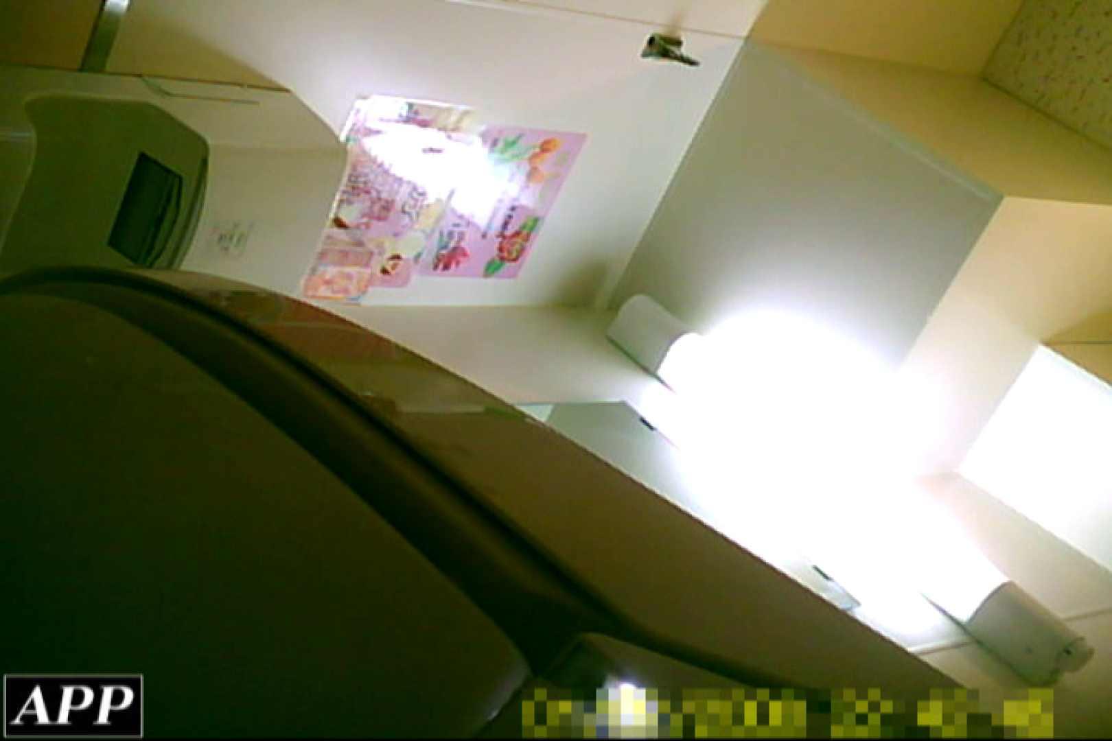 3視点洗面所 vol.109 モロだしオマンコ セックス無修正動画無料 86pic 11