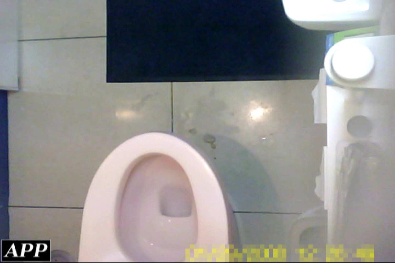 3視点洗面所 vol.109 盗撮師作品  86pic 12